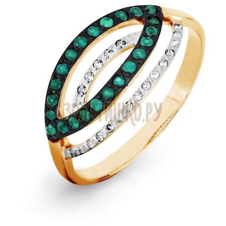 Кольцо с изумрудами и бриллиантами Т141016485_3