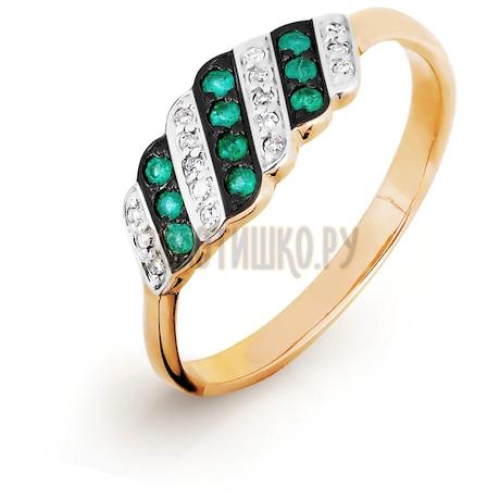 Кольцо с изумрудами и бриллиантами Т141016486_2
