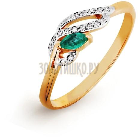 Кольцо с изумрудом и бриллиантами Т141016506_3