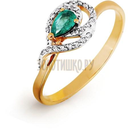 Кольцо с изумрудом и бриллиантами Т141016511_3