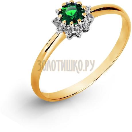 Кольцо с изумрудом и бриллиантами Т141017049_3