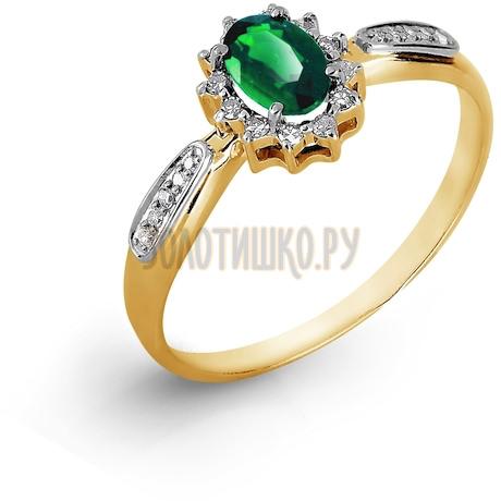 Кольцо с изумрудом и бриллиантами Т141017050_2