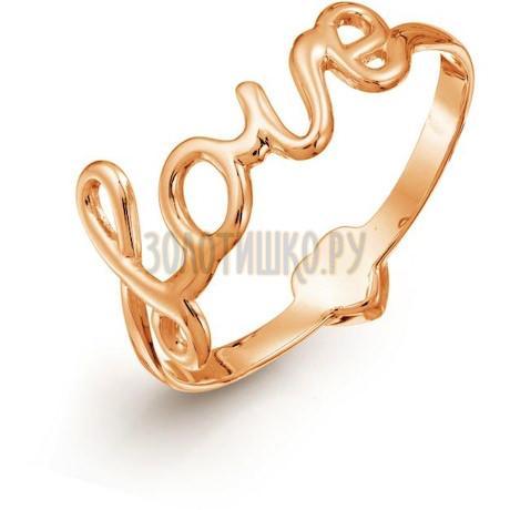 Кольцо с бриллиантами Т141017566