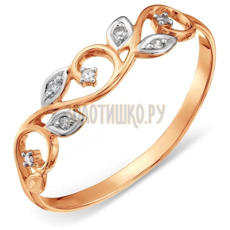 Кольцо с бриллиантами Т141017584