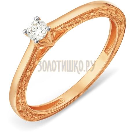 Кольцо с бриллиантом Т141017791