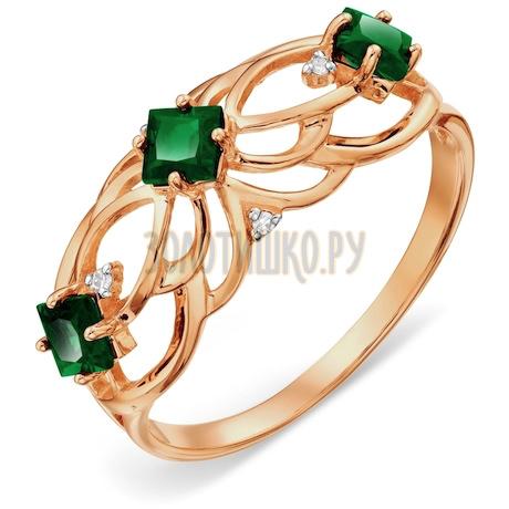 Кольцо с изумрудами и бриллиантами Т141018105_2