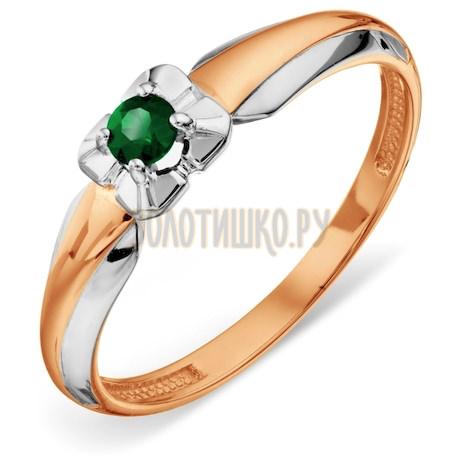 Кольцо с изумрудом Т141018719_3