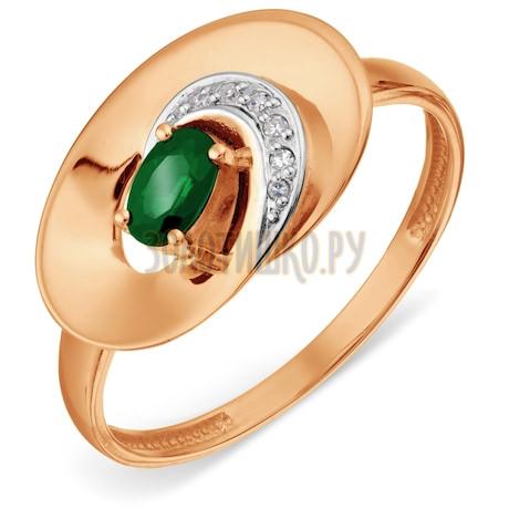 Кольцо с изумрудом и бриллиантами Т141018746