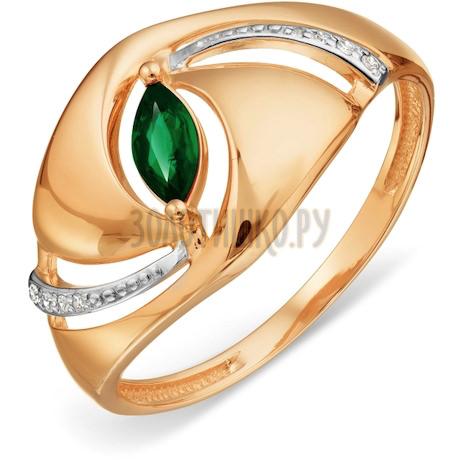 Кольцо с изумрудом и бриллиантами Т141018898