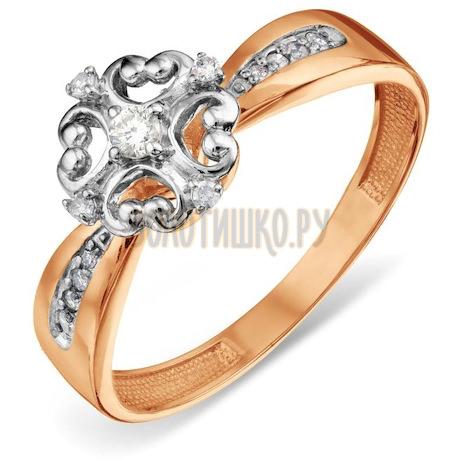 Кольцо с бриллиантами Т141018938