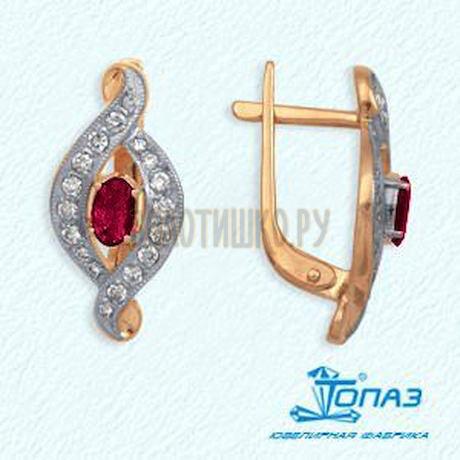 Серьги из красного золота Т141022155_2