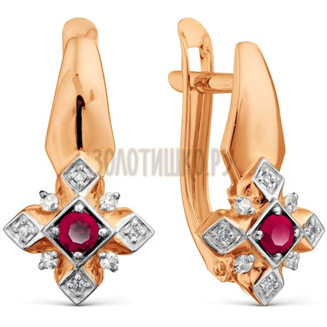 Серьги с рубинами и бриллиантами Т141029666_3