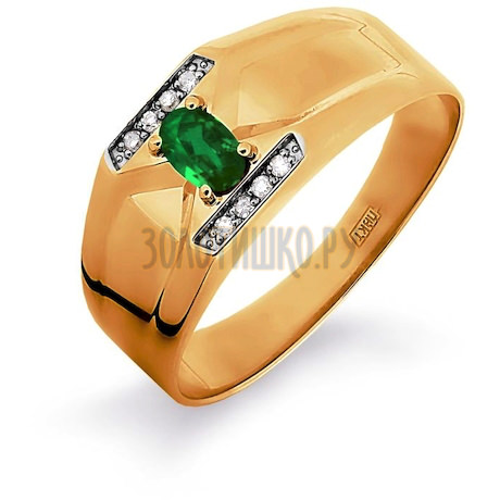 Кольцо с изумрудом и бриллиантами Т141046196_3