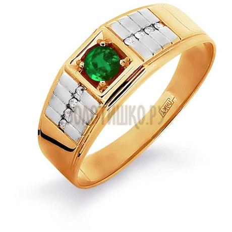 Кольцо с изумрудом и бриллиантами Т141046197_3