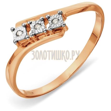 Кольцо с бриллиантами Т145613503