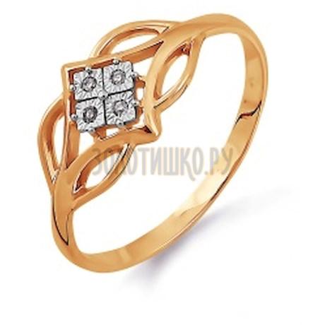 Кольцо с бриллиантами Т145613536