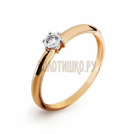 Кольцо с бриллиантом Т145616657