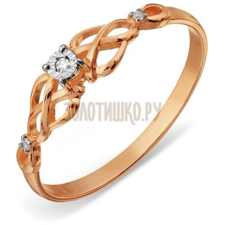 Кольцо с бриллиантами Т145617878