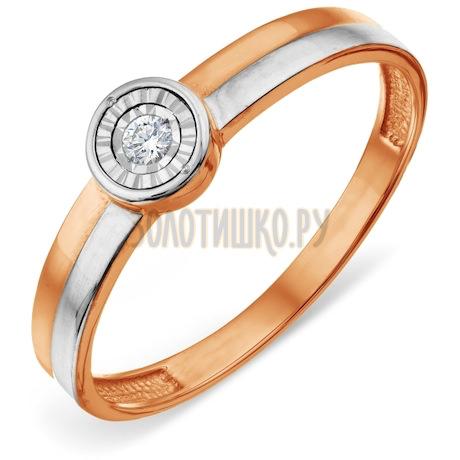 Кольцо с бриллиантом Т145618548