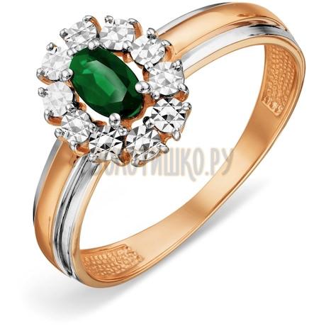 Кольцо с изумрудом Т145618689_3