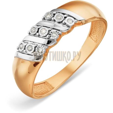 Кольцо с бриллиантами Т145618780