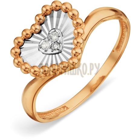 Кольцо с бриллиантами Т145618932