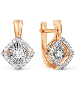Серьги с бриллиантами Т145628729