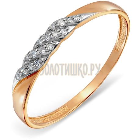 Кольцо с бриллиантами Т146017581