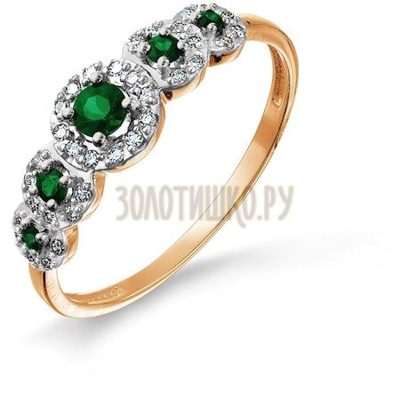 Кольцо с изумрудами и бриллиантами Т146017668_2
