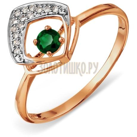 Кольцо с изумрудом и бриллиантами Т146017909_3