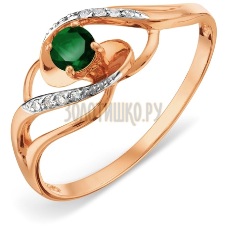 Кольцо с изумрудом и бриллиантами Т146018205_2