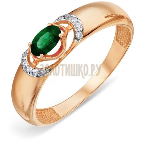 Кольцо с изумрудом и бриллиантами Т146018465_3