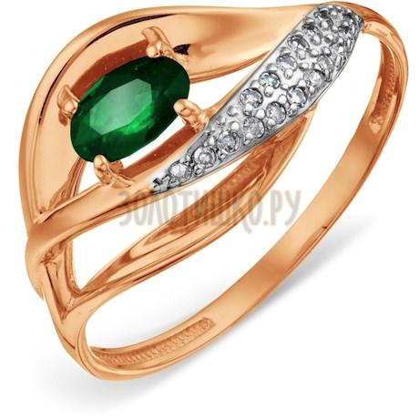Кольцо с изумрудом и бриллиантами Т146018724_3