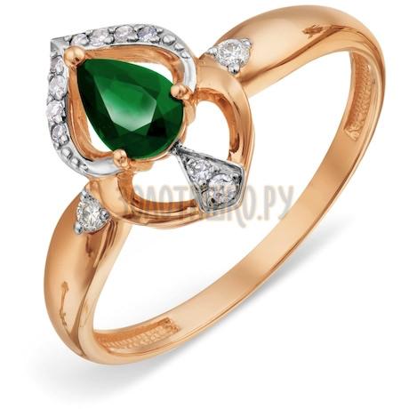 Кольцо с изумрудом и бриллиантами Т146018775_2