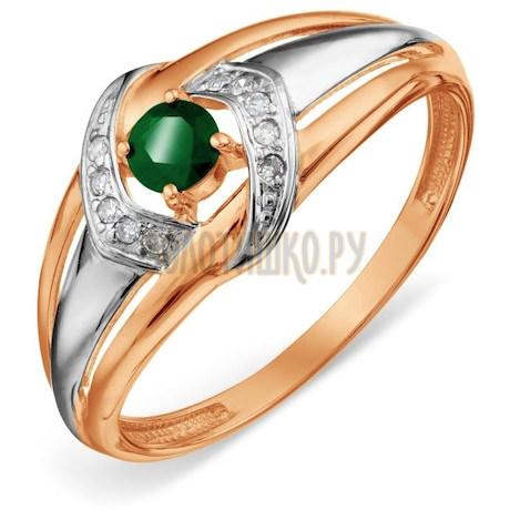 Кольцо с изумрудом и бриллиантами Т146018834_3