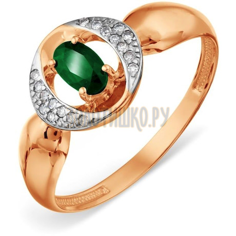 Кольцо с изумрудом и бриллиантами Т146018835_2