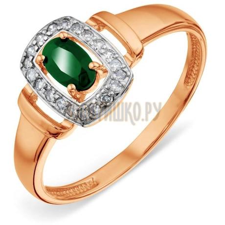Кольцо с изумрудом и бриллиантами Т146018837