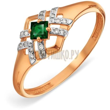 Кольцо с изумрудом и бриллиантами Т146018855_2