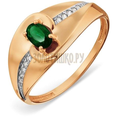 Кольцо с изумрудом и бриллиантами Т146018874