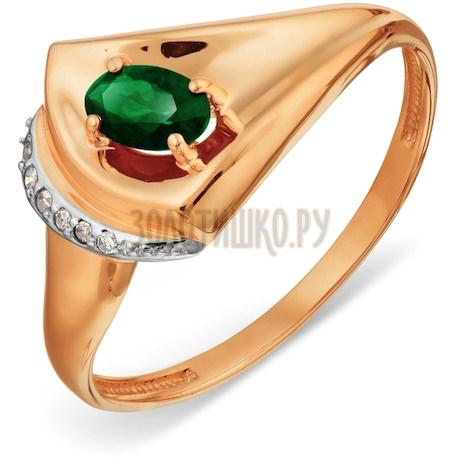 Кольцо с изумрудом и бриллиантами Т146018875