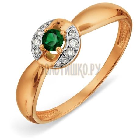 Кольцо с изумрудом и бриллиантами Т146018877_3