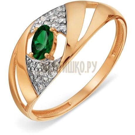 Кольцо с изумрудом и бриллиантами Т146018897_2