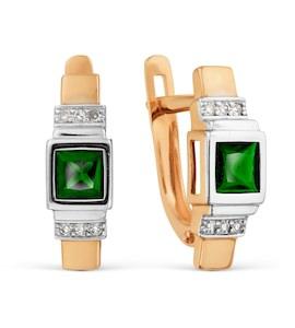 Серьги с изумрудами и бриллиантами Т146029210_3