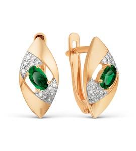 Серьги с изумрудами и бриллиантами Т146029274_3