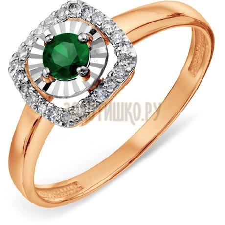 Кольцо с изумрудом и бриллиантами Т146618595_2