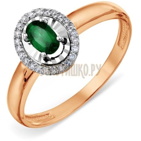 Кольцо с изумрудом и бриллиантами Т146618596_2
