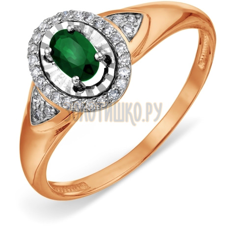 Кольцо с изумрудом и бриллиантами Т146618598_3