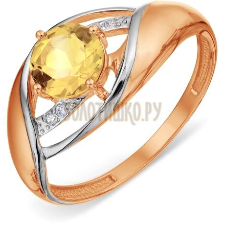Кольцо с цитрином и фианитами Т147018480_4