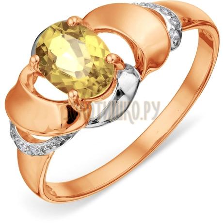 Кольцо с цитрином и фианитами Т147018482_5