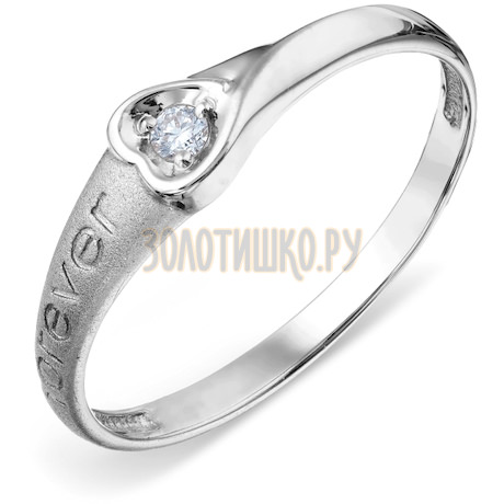 Кольцо с бриллиантом Т301318352